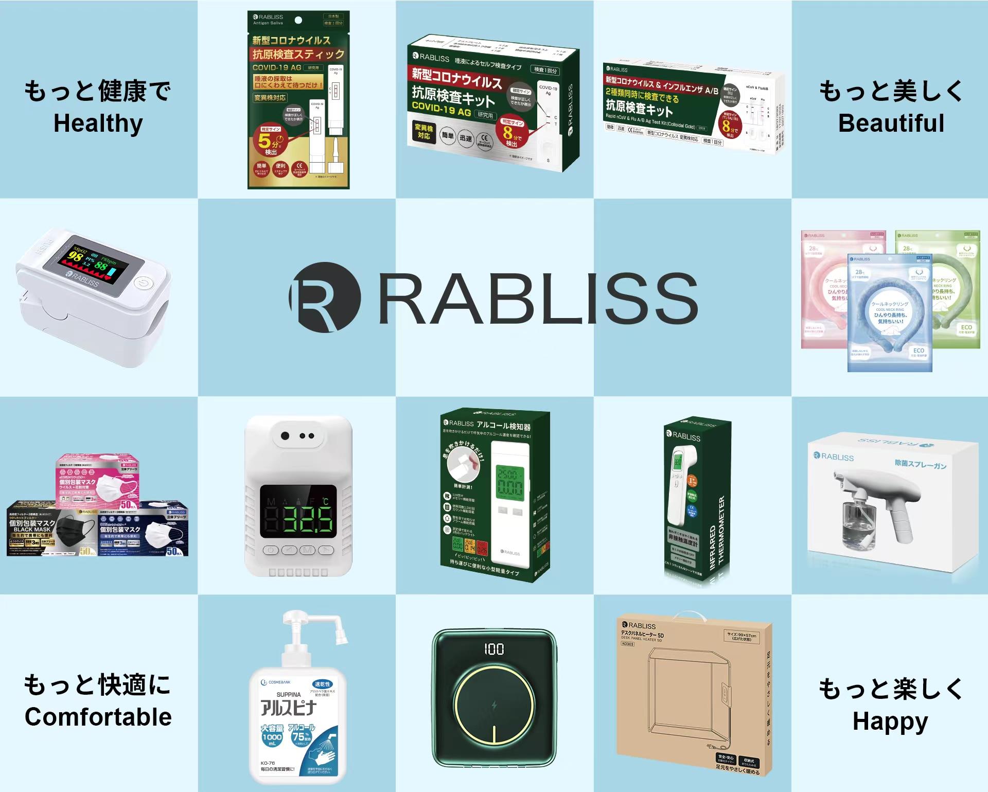 複数の製品の展示+logo